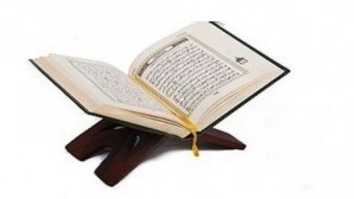 Kulu'da Güzel Ezan ve Kur'an-I Kerim Okuma Yarışması Neticelendi