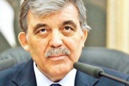 AK Parti Abdullah Gül ü sildi