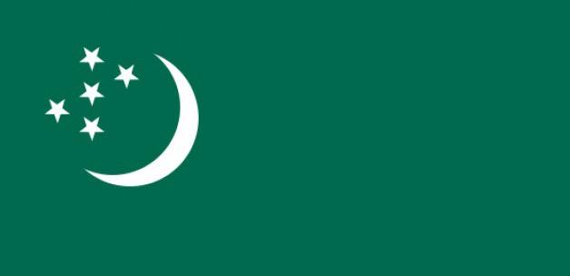 Türkmenistan Merkez'inde deprem